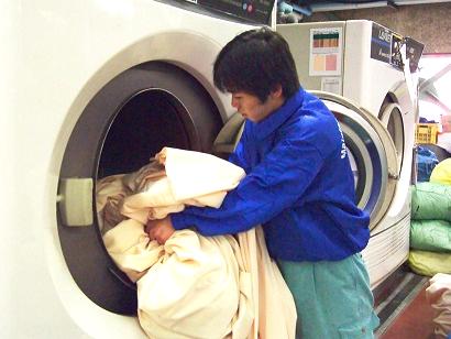 Dịch vụ giặt rèm quần áo